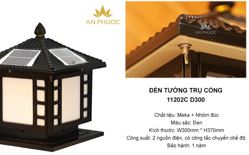 Đèn trụ cổng năng lượng mặt trời – 11202C D300